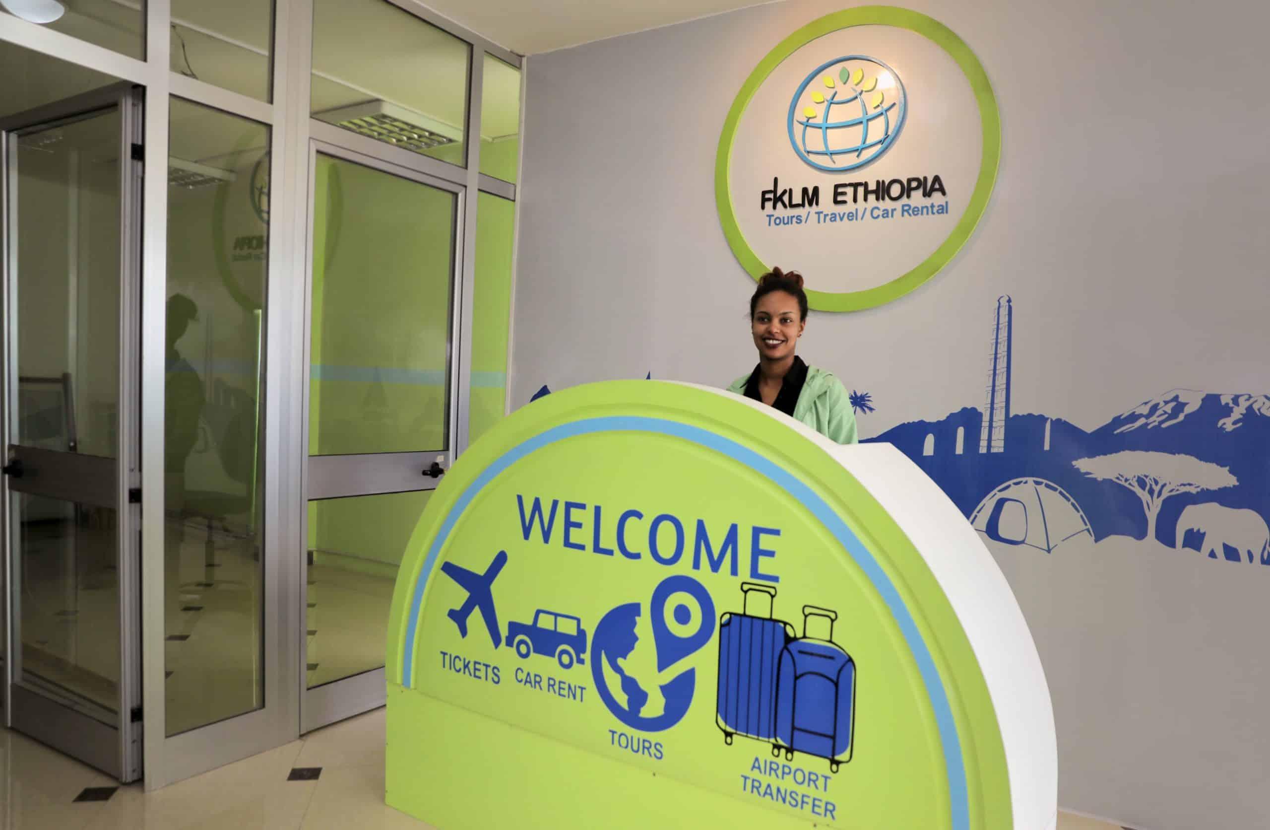 Entrance(reception)