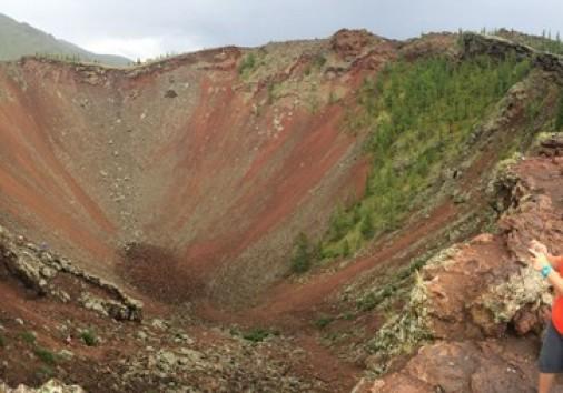 Khorgo Volcano Crater