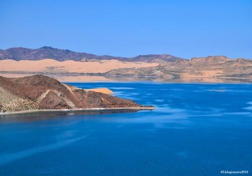Ulaagchyn Khar Lake